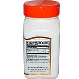 Витамин С, 250 мг, 110 таблеток, 21st Century Health Care, фото 2
