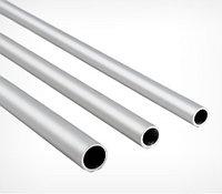 Алюминиевая трубка 1200 мм (d=9 мм)