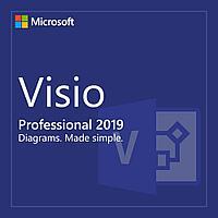 Microsoft Visio 2019 Professional, Электронный ключ, 1 ПК