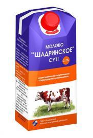 Молоко «Шадринское» 7,1%