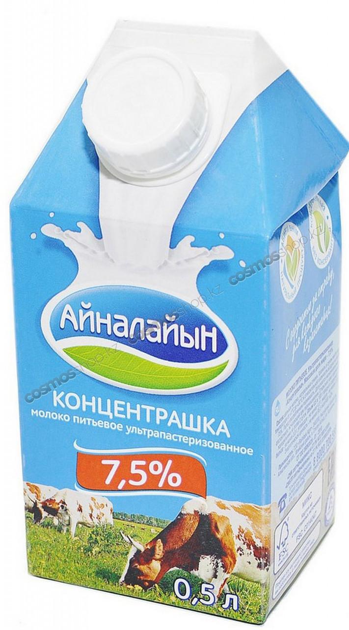 Молоко «Айналайын» 7,5% 500 мл