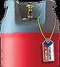 Газовый композитный баллон 24,5л HPC Research (Чехия)