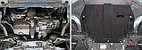 Защита картера и КПП Volkswagen Caddy (2006-2015), фото 3