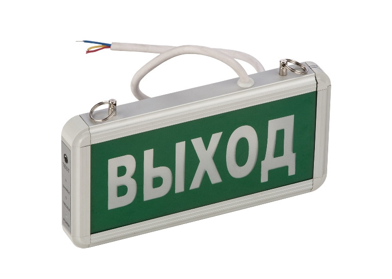 Светильник TL EM 01-11-C15 ВЫХОД (TM Technolux) (LED), - - -