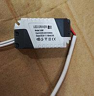 LED драйвер 60mA DC30-110V 6W на 220 В