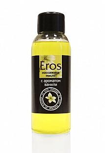 """Массажное масло """"EROS SWEET"""" (с ароматом ванили), 50 мл"""