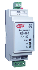 Адаптер АИ-80 CAN BUS- RS485
