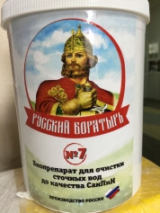 Биоактиватор Русский богатырь №7. 1 кг (ведро) (3 КОЕ/г)