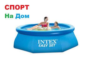 Круглый надувной бассейн Intex 28120 ( ГАБАРИТЫ 305х76 ) доставка