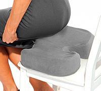 """Подушка для сидения, с """"памятью"""" «ПОДУШКА-СИДУШКА ПРО»"""
