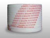 Стрепп лента с логотипом