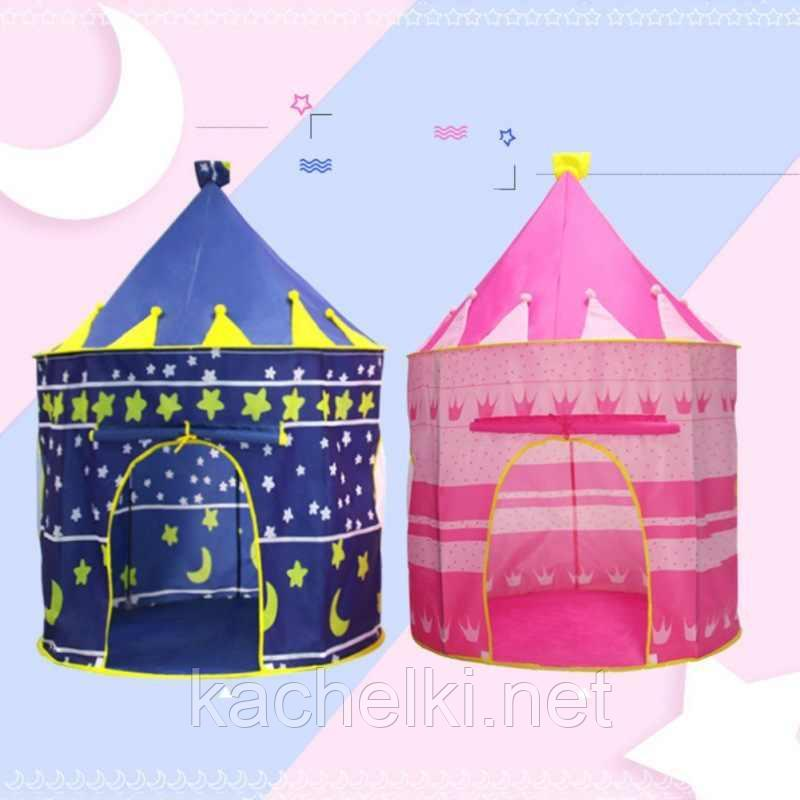 Палатка-конус Замок