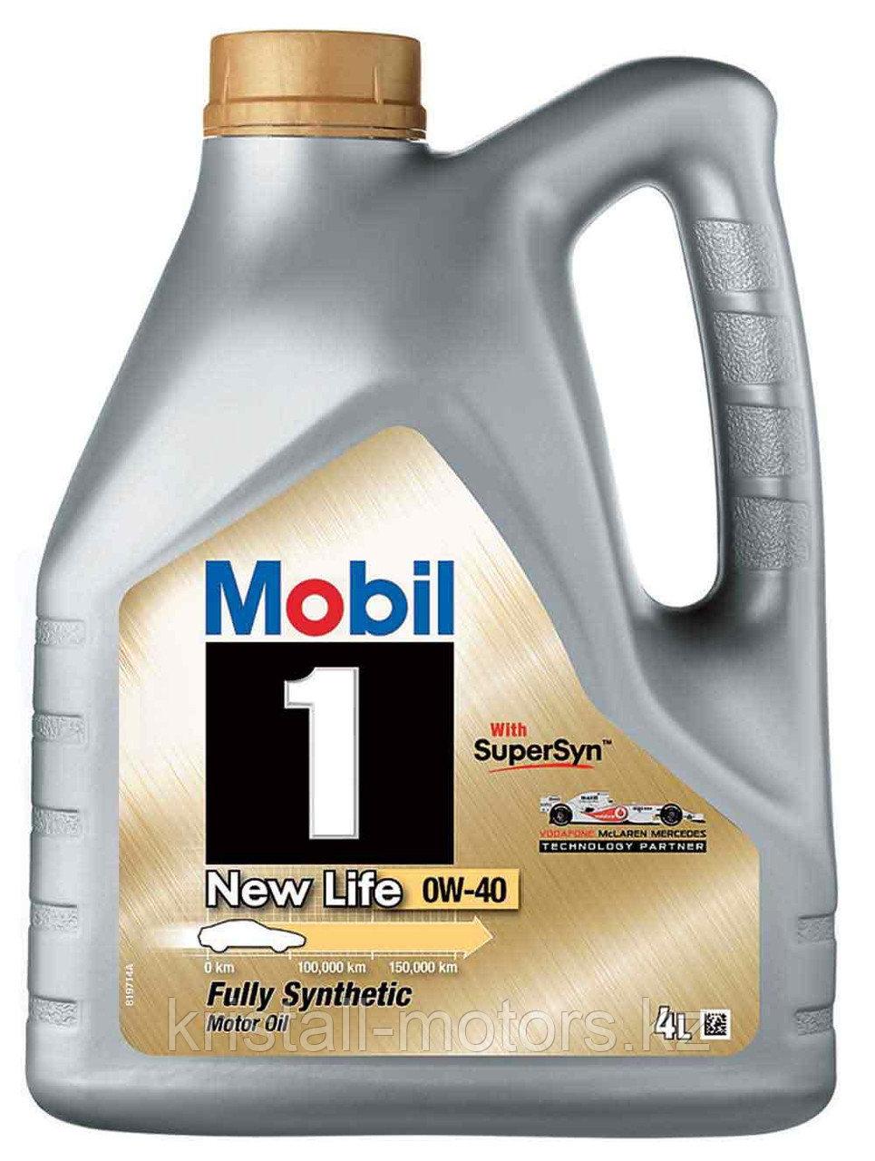 Моторное масло MOBIL 1 0W-40 New Life на разлив с бесплатной заменой