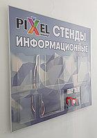 Информационные стенды в Алматы