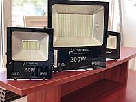 Светодиодный Led прожектор Сталкер 200 W