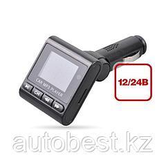 MP3 плеер+FM трансмиттер с дисплеем и пультом AVS F-593