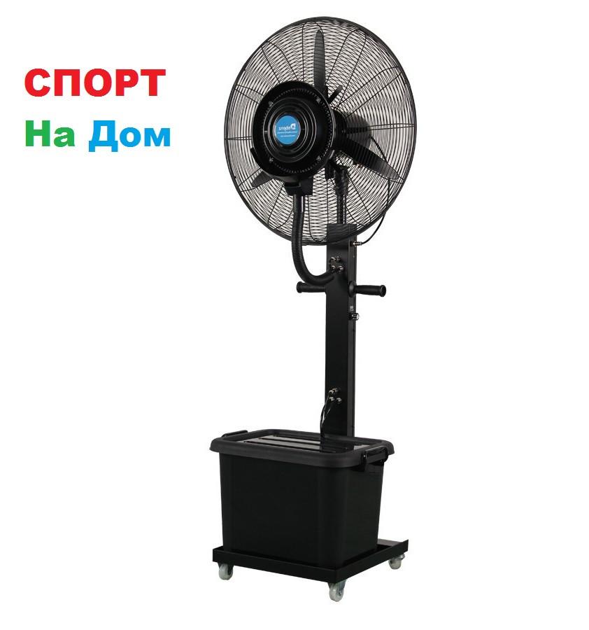 Вентилятор с водяным распылением YT-540Z