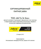 Компания Ай Ти Эс Ком получила новый статус Jabra Gold Partner