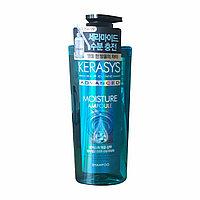 Kerasys ADVANCED Moisture Ampoule Shampoo Шампунь с Керамидами(Увлажнение) 600мл.
