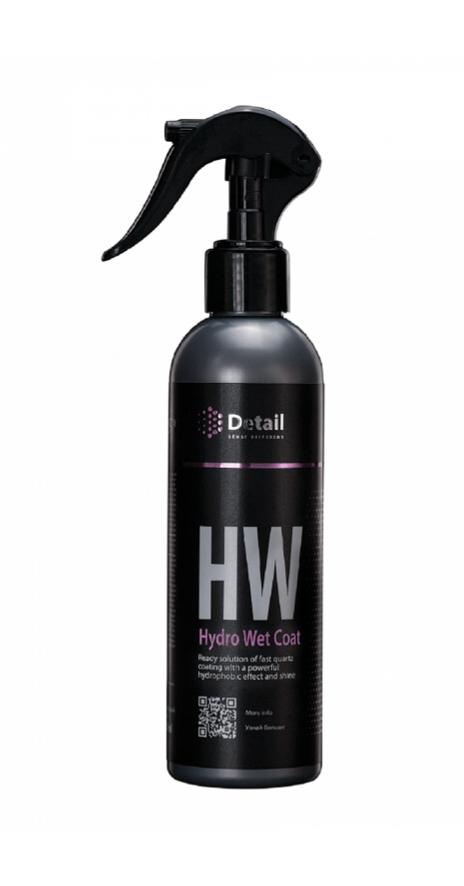 Защитное средство HW «Hydro Wet Coat», 0,25л