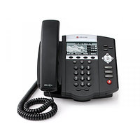 SoundPoint IP 450 3-line IP desktop phone with factory disabled media encryption, HD Voice. Compatible Partner platforms, 20.  Ships without power