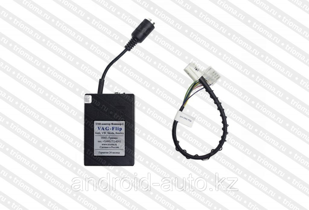 USB-адаптер Trioma для Audi A3 8P 2003-2009 (тип 8-pin)