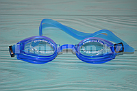 Очки для плавания в чехле Advanced swimming goggles, синие