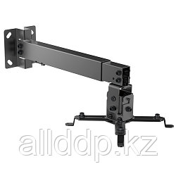 Not available Кронштейн универсальный Arm media Projector-3 Black, до 20кг, 43-65cм (8302500000)