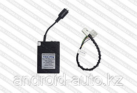 USB-адаптер Trioma для Audi A6 C5 1997-2003 (тип 8-pin)