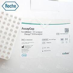 Cobas Assay cup 60*60 Roche
