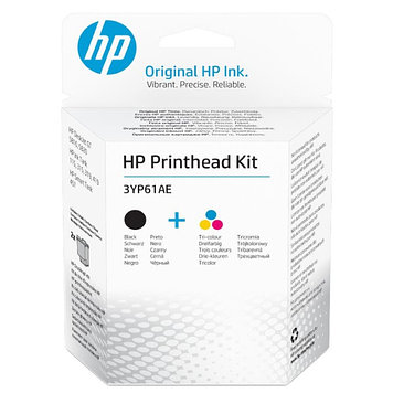 HP Printhead Kit for DeskJet GT5810/5820