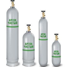 Чистые газы