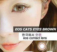 EOS Cats Eyes Brown 14,5 мм