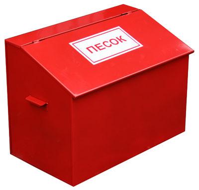 Ящик для песка 0.5 м3