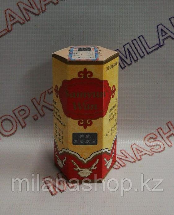 "Капсулы для набора веса "" samyun wan "" Самуин ван ( Индонезия )"
