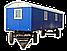 Блок-контейнер для строителей, фото 5