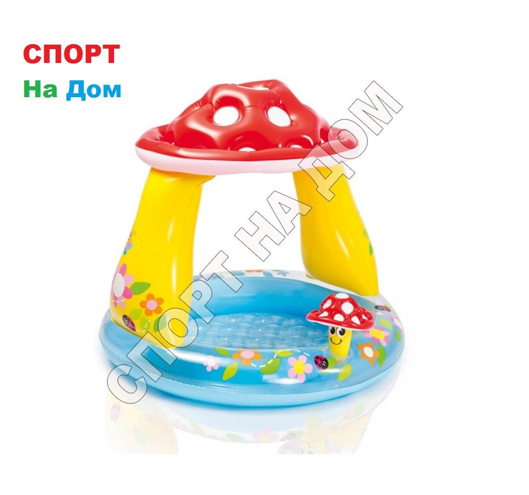 """Бассейн детский с навесом """"Гриб"""" Intex 57114 доставка"""