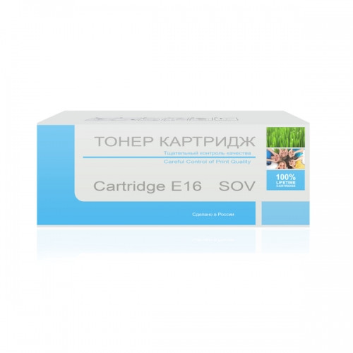 Тонер-картридж SOV Cartridge E16