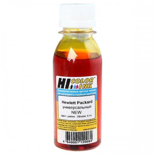 Чернила Hi-Color HP Universal Yellow