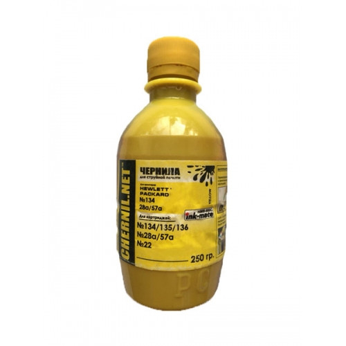 Чернила Ink-Mate C9363HE/C8728AE/C6657AE Yellow 250ml