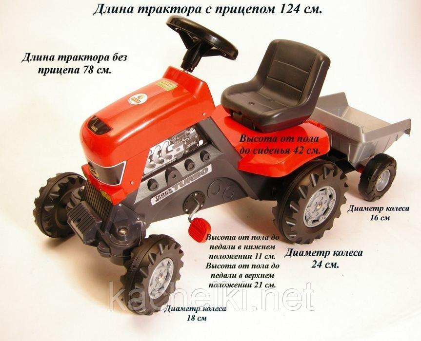 Каталка тракторс педалями«Turbo» с полуприцепом