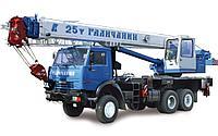 Аренда автокрана КС-55713-1 Галичанин 25 тонн