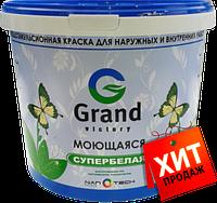 Краска водоэмульсионная GRAND VICTORY 201 25 кг