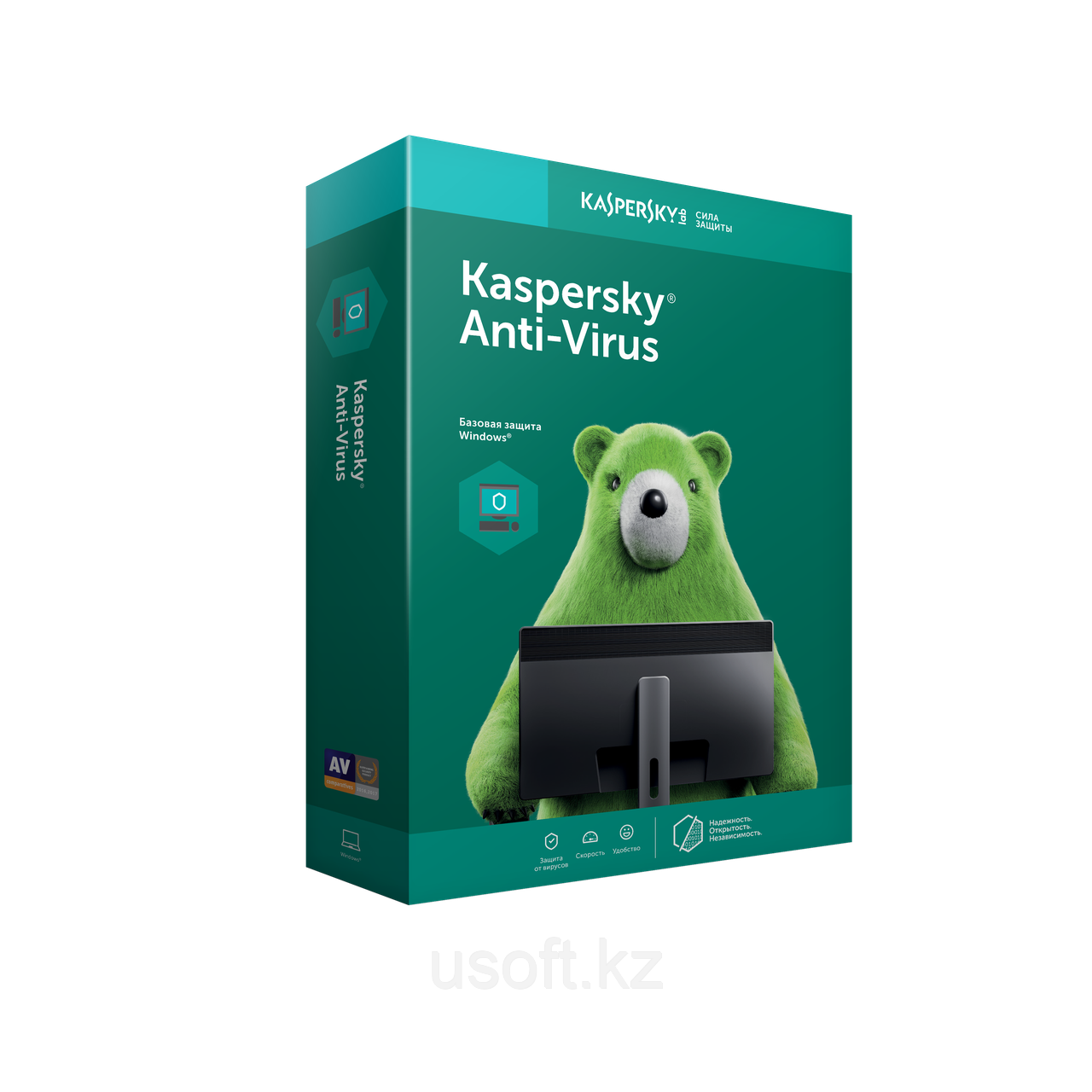 Антивирус Касперского 2019 / Kaspersky Anti-Virus 2019 (2 ПК / 1 год)