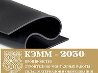 Техпластина ТМКЩ 5 мм в рулоне 50кг шириной 1000мм
