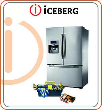 Ремонт холодильников в Алматы, фото 2