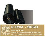 Техпластина Резина МБС 3 мм в рулоне 50кг шириной 1000мм