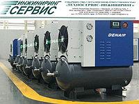 Двухвинтовой комбинированный воздушный компрессор Denair DNA-18LG