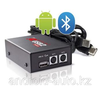 Комплект USB адаптера GROM - U3 для AUDI A3 8L 1998-2003 года выпуска