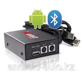 Комплект GROM с USB адаптером GROM-USB3 для Mitsubishi Peugeot Citroen 08-14 года выпуска